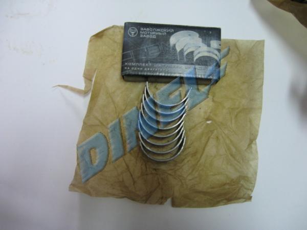 ЛАГЕРИ БИЕЛНИ 0.50 ориг.-01